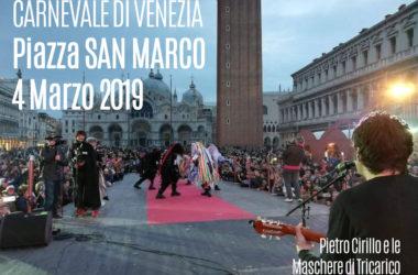 Pietro Cirillo Venezia Maschere di Tricarico